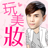 icon com.nineyi.shop.s000770 2.34.5