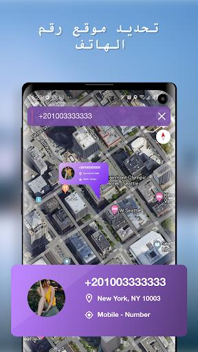 Conocer el lugar de la persona a través de su número de teléfono