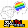 icon Brain Training