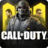 icon Call of Duty 1.0.11