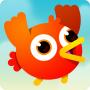 icon Birdy Trip