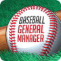 icon Baseball General Manager 2017