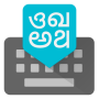 icon Google Indic Keyboard