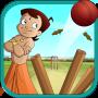 icon Cricket Quiz with Bheem
