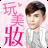 icon com.nineyi.shop.s000770 2.38.0
