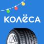 icon Kolesa.kz — авто объявления