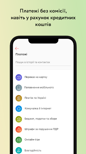 monobanco - banco en línea móvil